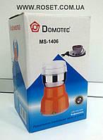 Кофемолка электрическая Domotec Germany MS-1406