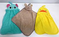 Дитячий рушник для обличчя і рук (Жовте каченя, Блакитний слоник, Коричневий зайчик), фото 1