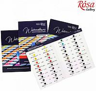 Дот-карта, 40 цветов, профессиональные акварельные краски Rosa Gallery