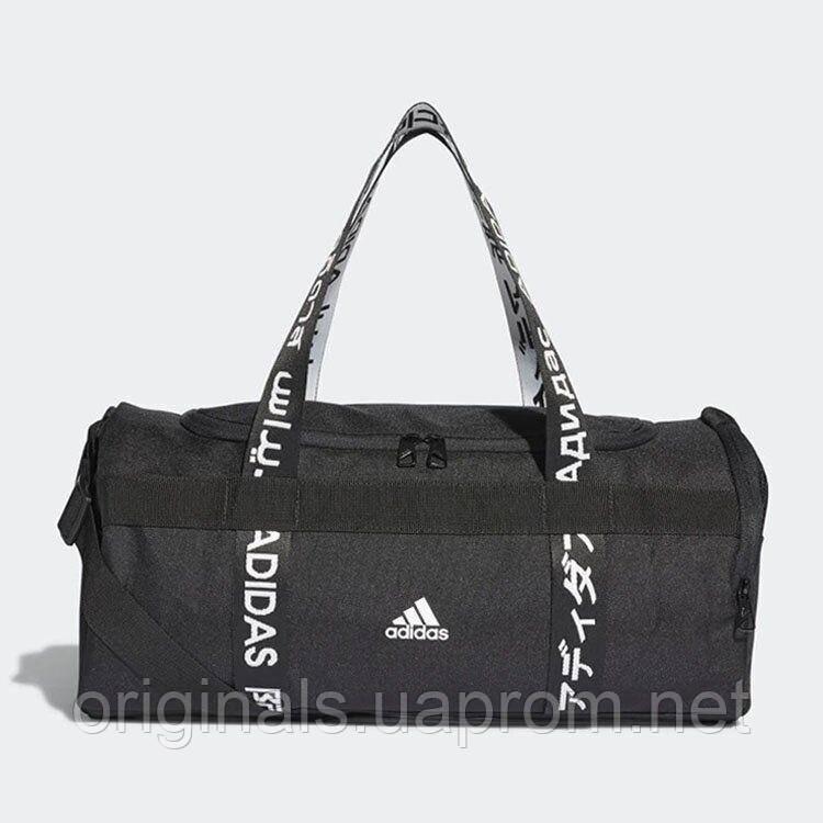 Спортивная сумка-дюффель Adidas 4ATHLTS FJ9353 2020