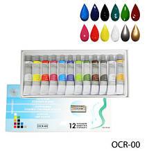 Художні фарби на масляній основі, 12 кольорів Lady Victory LDV OCR-00 /92-1