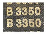 Ремінь В-3550, фото 2