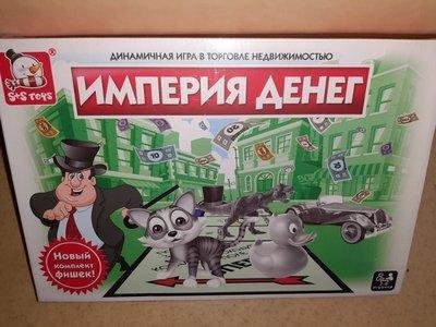 Игра настольная монополия империя денег