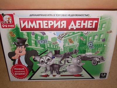 Гра настільна монополія імперія грошей, фото 2