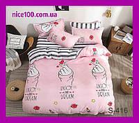 Двуспальный комплект постельного белья из хлопка на молнии Двоспальний комплект постільної білизни  S416