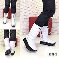 Дутики женские кожаные белые, фото 1