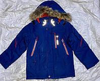 Куртка зимняя для мальчиков 116-122-128-134-140