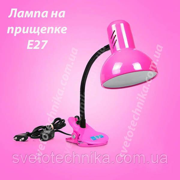 Настольная лампа малиновая на прищепке с цоколем E27