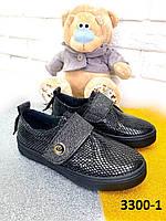 Слипоны детские кожаные черные на липучке