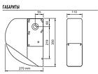 Привод SU2000 для секционных ворот площадью от 15 до 35м2, фото 2