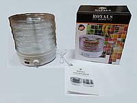 Сушилка для овощей и фруктов ROYALS BERG
