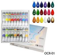 Художественные краски на масляной основе, 18 цветов Lady Victory LDV OCR-01 /96-1