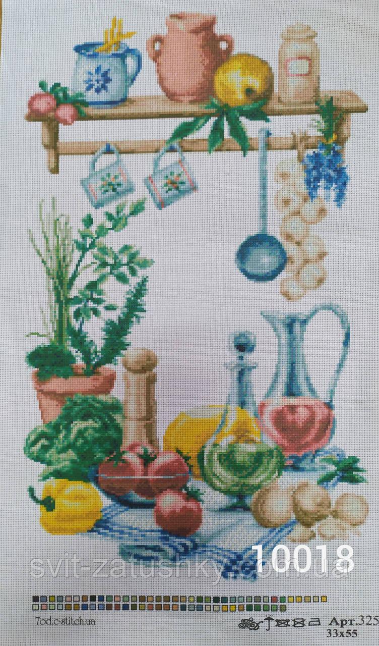 Канва для вишивки з нанесеним малюнком /Канва для вышивки картины с нанесенным рисунком
