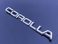 Эмблема - надпись COROLLA 200*20 мм. Логотип на крышку багажника хромированный.