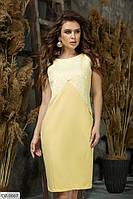 Красивое прямое женское платья по колено в деловом стиле арт.12007
