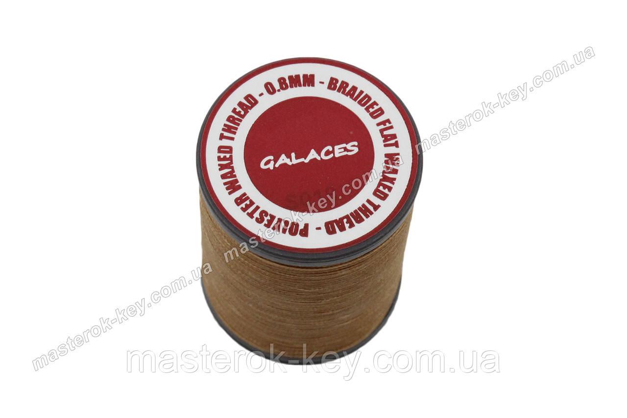 Galaces 0.80мм коньячный (S018) плоский шнур вощёный по коже