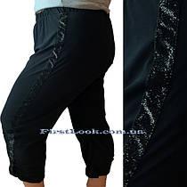 Женские капри и брюки большие размеры