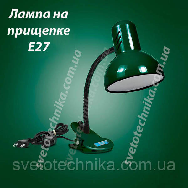 Настольная лампа темно-зеленая на прищепке с цоколем E27
