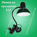 Настольная лампа темно-зеленая на прищепке с цоколем E27, фото 2
