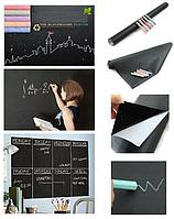 Наклейка на стену для рисования мелом Black Board Sticker 45х200см