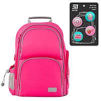Рюкзак школьный ортопедический Kite Education K19-702M-1 Smart розовый, фото 3