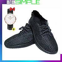 Кроссовки Adidas Yeezy Boost 350 спортивные, черные (37-41 размер) + Подарок - часы DW