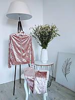 Велюровый женский спортивный костюм на молнии на замке мраморный велюр Л-ка пудра пудренный розовый