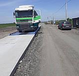 Ваги автомобільні Житомир та Житомирська область, фото 4
