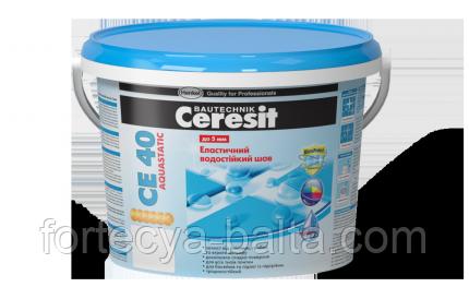 Затирка для швов Ceresit CE 40 2кг розовый