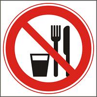 """Наклейка """"Заборонено вживати їжу"""""""
