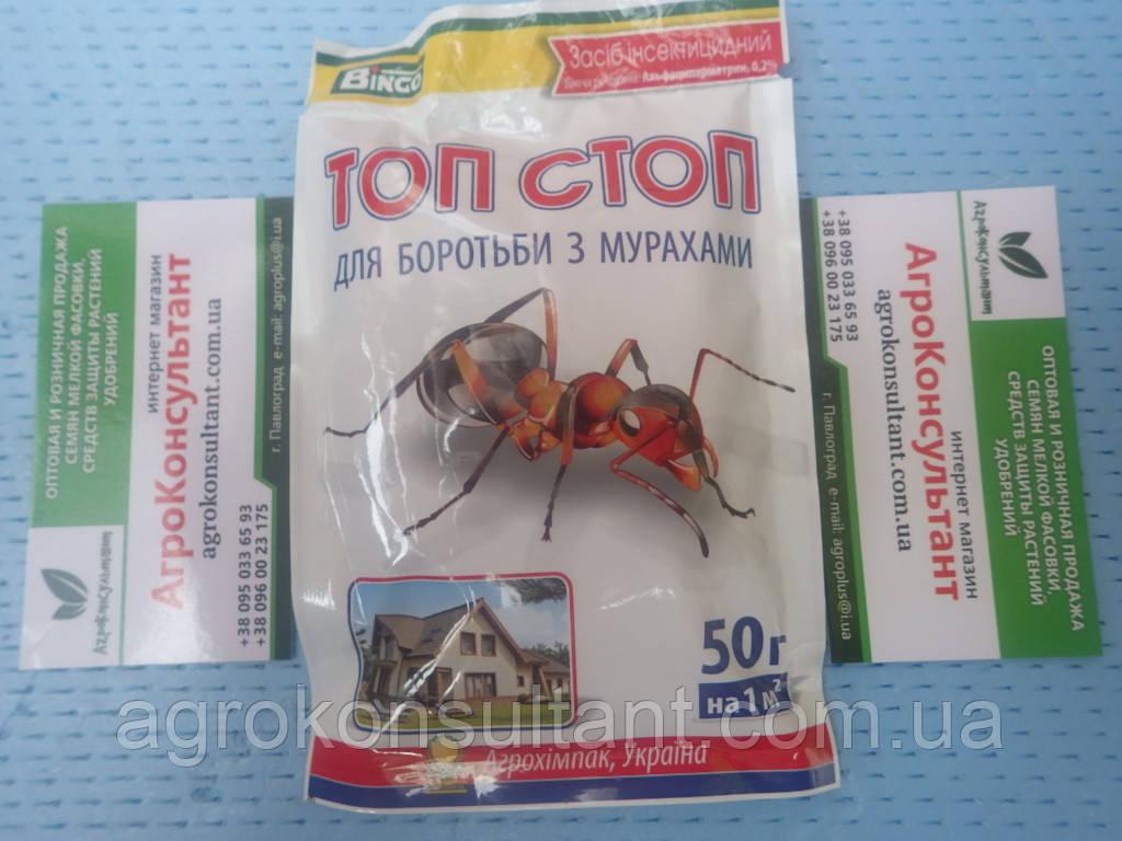 Топ Стоп, 50 м - для боротьби з мурахами