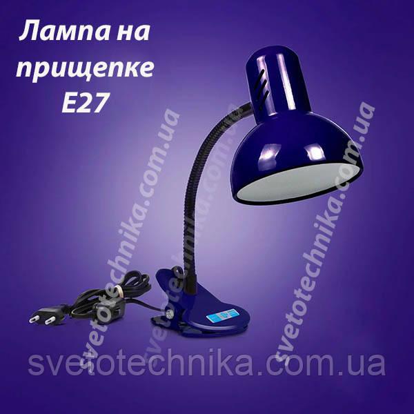 Настольная лампа темно-синяя на прищепке с цоколем E27