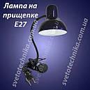Настольная лампа темно-синяя на прищепке с цоколем E27, фото 3