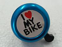 Звонок велосипедный I love my bike синий