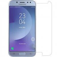 Защитное стекло для Samsung Galaxy J5 2017 / J530 2017 / J5 Pro (0.3 мм, 2.5D)