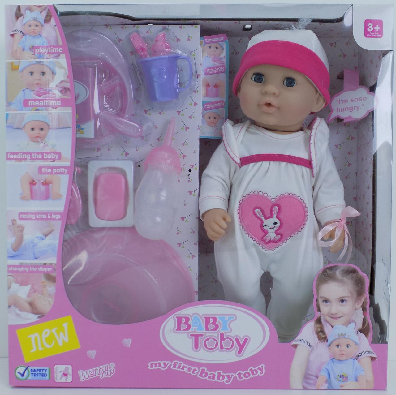 Пупс baby born беби борн 30801