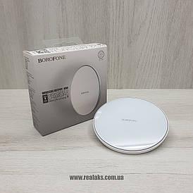 Беспроводная зарядка Borofone BQ2 (White)