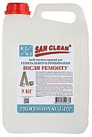 Чистяще-моющее средство для генеральной уборки после ремонта 5000мл