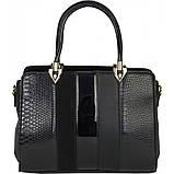 Класична жіноча сумка / Классическая женская сумка 8687, фото 2