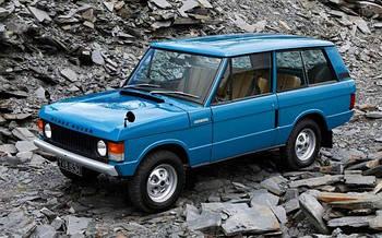Land Rover Range Rover 1970-1994