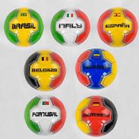 М'яч Футбольний 40217 (60) розмір №5 - 7 видів, матеріал м'яка EVA, 300-320 грам, гумовий балон