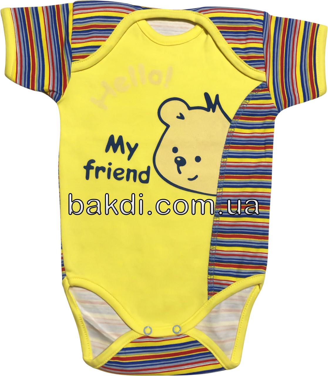 Дитяче літнє боді зростання 56 0-2 міс трикотажне інтерлок жовте на хлопчика дівчинку бодік з коротким рукавом
