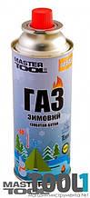 """Газ бутан """"Зимний"""" 220 г MASTERTOOL 14-5051"""