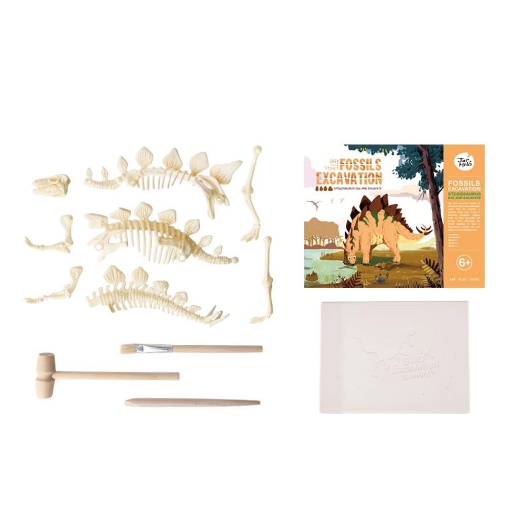 Набор для раскопок Jar Melo. Динозавр. Стегозавр