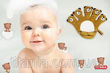 Детская варежка-мочалка медвежонок TITANIA 9203