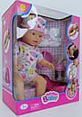 Лялька пупс бебиборн Defa 5085. 43 см., фото 2