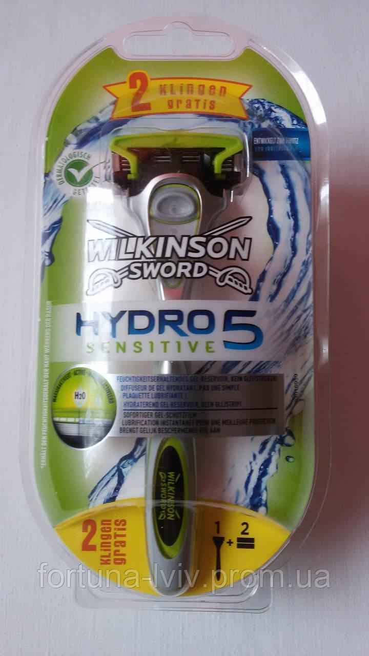 Станок для гоління Wilkinson Hydro 3