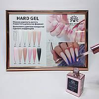 Гель для наращивания и укрепления ногтей Global Fashion Hard Gel №11 камуфляж персиковый