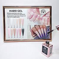 Гель для наращивания и укрепления ногтей Global Fashion Hard Gel №12 черный