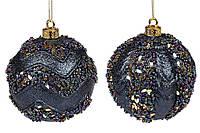 Елочный шар 8 см, цвет - синий с золотом BonaDi 182-910